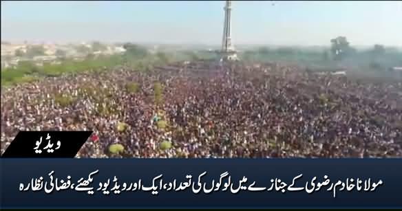 Another Video: Aerial View of Maulana Khadim Rizvi's Funeral At Minar e Pakistan