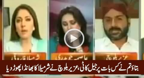 Another Video of Uzair Baloch Exposing Sharmila Farooqi on Her Face