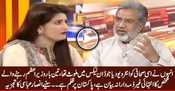 Ansar Abbasi Criticizing Nawaz Sharif on His Statement About Mumbai Attacks