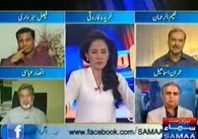 Ansar Abbasi, Imran Ismail and Neem ur Rehman Blasted MQM and Faisal Sabazwari