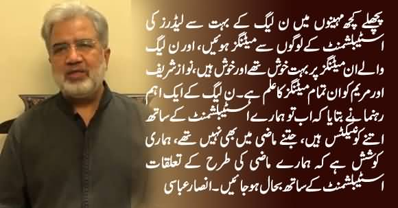 Ansar Abbasi Reveals What A Senior PMLN Leader Told Him About PMLN's Relations With Establishment