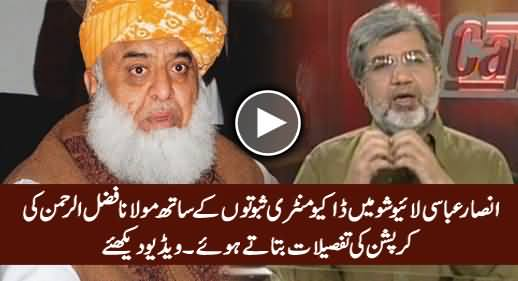 Ansar Abbasi Showing Documentary Evidences of Maulana Fazal ur Rehman's Corruption