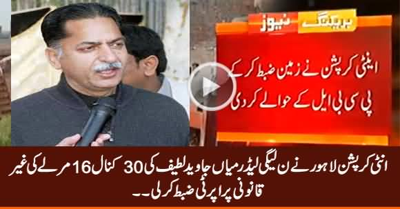 Anti-Corruption Lahore Seizes 30 Kanal Illegal Property From PMLN's Javed Latif