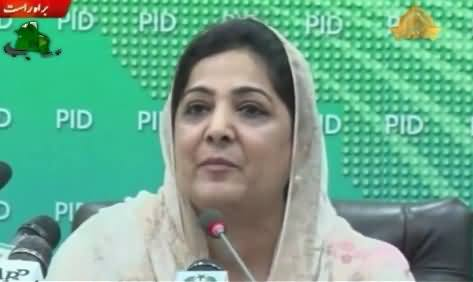 Anusha Rehman Funny Tezabi Totay - Press Conference Against Imran Khan