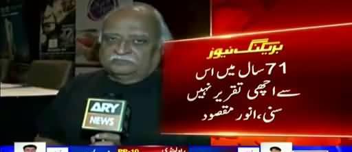 Anwar Maqsood appreciates Imran Khan's speech after winning election