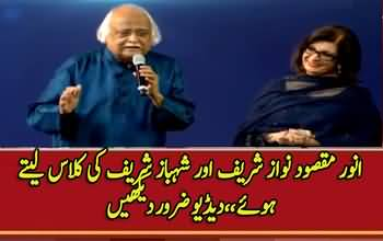 Anwar Maqsood is Insulting Nawaz Sharif and Shehbaz Sharif