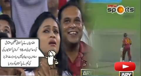 Anwar Maqsood Making Fun of Pakistani Team After Shameful Defeat by West Indies