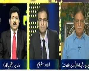 Apas Ki Baat  - 15th June 2013 (Quetta Dehshatgardi Ke Nishane Par..!!)
