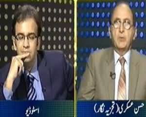 Apas Ki Baat - 22th June 2013 (What Is Pakistan's Policy On Terrorism... )