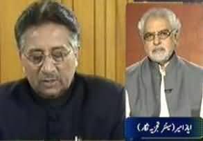 Apas Ki Baat - 29th June 2013 (Pervaiz Musharraf Trail....Hasil Kya Hogah..?)
