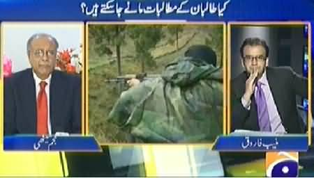 Apas Ki Baat (Are the Demands of Taliban Acceptable?) – 23rd March 2014
