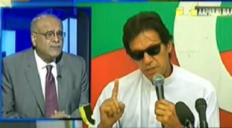 Apas Ki Baat (Baseless Allegations of Imran Khan to Geo and Jang) – 2nd May 2014