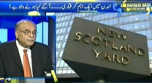 Apas Ki Baat (Important Arrest in Altaf Hussain Case, What is Going on) – 29th March 2014