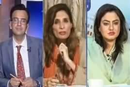 Apas ki baat (Is PTI Govt Fascist?) – 10th July 2019