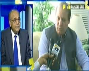 Aapas Ki Baat (Kya Operation Ka Waqt Aa Gaya Hai?) – 24th January 2014