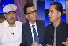 Apas Ki Baat (Masla Kashmir, Pak Bharat Tension) – 20th August 2019