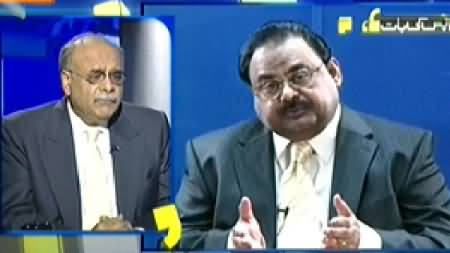 Aapas Ki Baat (MQM Ko Money Laundering Case Lar Gaya & Tariq Malik Ki Asal Kahani) – 6th December 2013