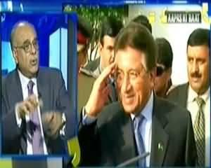 Apas Ki Baat (Musharraf Succeeded in Creating Tension Between Govt and Army) – 11th April 2014