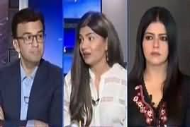 Apas Ki Baat (Objections on MeToo Campaign) REPEAT – 12th August 2019