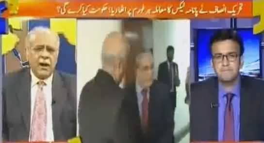 Apas Ki Baat (PTI Raised Panama Issue on Each Forum) - 16th August 2016