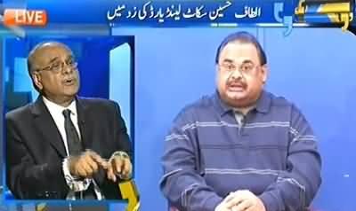 Apas Ki Baat With Najam Sethi – 6th July 2013 (Altaf Hussain Scotland Yard Ki Zad Main..)