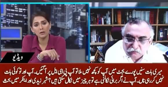 Apko Mere Sawal Main Konsi Kharabi Nazar Ai Hai? Debate B/W Shabbar Zaidi And Anchor Shazia