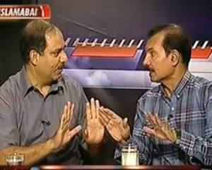 Apna Apna Gareban - 13th July 2013 (Abbottabad Comission Report,Gungay Ki Gawahi)