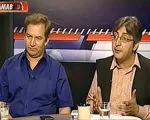 Apna Apna Gareban - 20th July 2013 (Govt's Cowardness Infront Of Media Corruption)