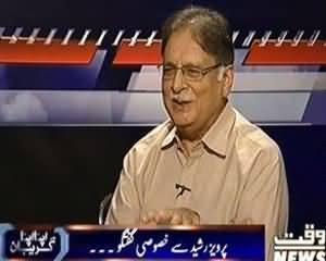 Apna Apna Gareban - 23rd June 2013 (Exclusive Interview of Pervez Rasheed)