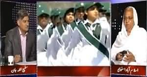 Apna Apna Gareban (23rd March Parade After 7 Years) – 23rd March 2015