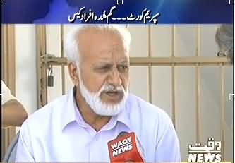 Apna Apna Gareban – 2nd June 2013 (Bache Baap Ki Shafqat Se Meheroom)