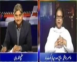 Apna Apna Gareban - 7th July 2013 (Musharraf Case...Jamhoriat Banaam Amriyat?)