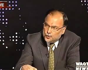 Apna Apna Gareban (Ahsan Iqbal Exclusive Interview) – 19th May 2015