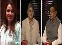Apna Apna Gareban (Altaf Se Farooq Sattar Tak) – 24th August 2016
