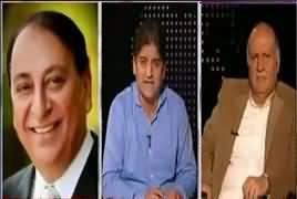 Apna Apna Gareban (America Ne Pakistan Se Nazrein Phair Lein) – 21st June 2017