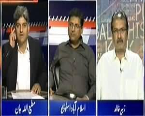 Apna Apna Gareban (Are Mistakes in Media Treason and Kufr?) – 17th May 2014
