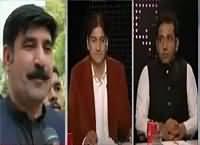 Apna Apna Gareban (Asif Zardari Ki Wapsi) – 23rd December 2016