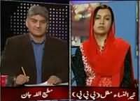 Apna Apna Gareban (Aziz Baloch Kaun Hai?) – 1st February 2016