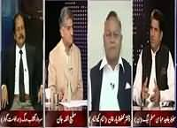 Apna Apna Gareban (Ban on Altaf Hussain or Freedom of Expression) – 8th September 2015