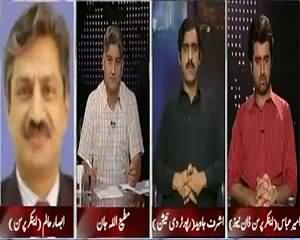 Apna Apna Gareban (Ban on Hate Speech & Tv Programs) – 21st August 2015