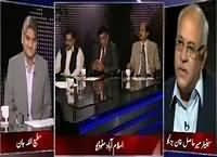 Apna Apna Gareban (Chairman Senate Worried About Democracy) – 16th September 2015