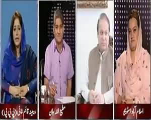 Apna Apna Gareban (Charter of Democracy At Risk?) – 31st August 2015