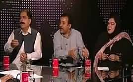 Apna Apna Gareban (Civil Military Relations) – 16th August 2017
