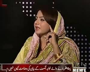 Apna Apna Gareban (Dharna Audio Tape Scandal: Mushahidullah Resigned) – 17th August 2015