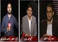 Apna Apna Gareban (Dharne Se Pehle Lockdown) – 31st October 2016