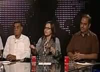 Apna Apna Gareban (Discussion on Current Issues) – 27th May 2016