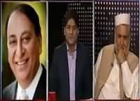 Apna Apna Gareban (Discussion on Current Issues) – 6th October 2016