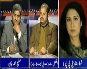 Apna Apna Gareban (Express Reporters Ki Maut Ka Zimme Dar Kaun) - 18th January 2014