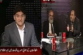 Apna Apna Gareban (Future of Military Courts) – 10th January 2017