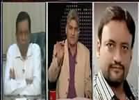 Apna Apna Gareban (Grouping in Journalism) – 3rd May 2016